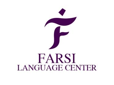 Blog farsi translation interpretation language coaching stopboris Choice Image