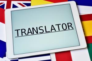 Google Translate: Friend or Foe? by Sepideh Moussavi